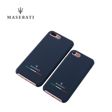 Maserati Iphone 7/7plus