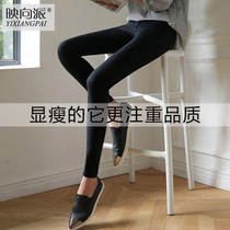 Waist in the spring and Autumn period Korean black slim slimming stretch feet pants