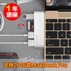 USB-хаб Ifay letouh/t1 New MACBOOK12 HUB