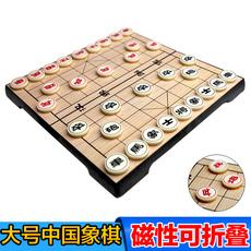 Шахматы U3 UB