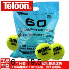 теннисный мяч Teloon teloon/603 603 801