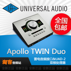 Universal audio UA Apollo Twin Duo