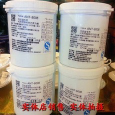 How Yue AIDS , 1kg