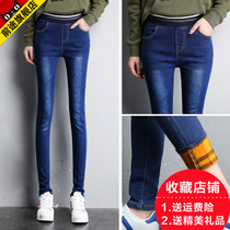New for fall winter and plush padded jeans fall of women wearing pants leggings pencil pants feet pants womens pants