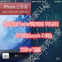 �h�̽��iPhone4 ios7�i���ܴa iPhone��ͣ�� ����ID�i�C