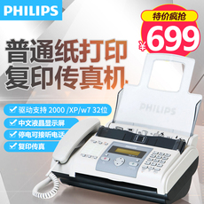 Факс Philips PPF591 591+ A4