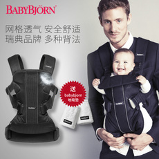 Сумка-Кенгуру Babybjorn , Carrier One