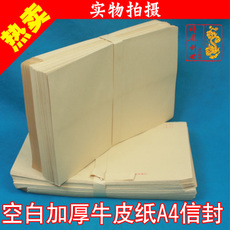 Конверт Other paper products brand A4