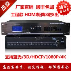 Видео Матрица сервера Tcom Hdmi HDMI