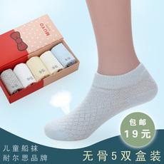 Baby socks Phil cotton goods cx1036