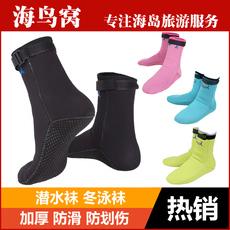 Носки для дайвинга Hainiaowo