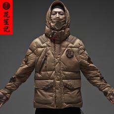 Куртка Flower Sheng Kee hmz151117