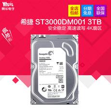 Жесткий диск Seagate ST3000DM001 3TB SATA3