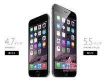 �ձ���ُApple/�O�� iPhone 6/6 plusȫ�¹ٷ��o�i���֙C���ѽ�50