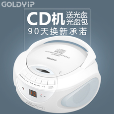 магнитола Goldyip CD CD MP3