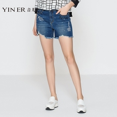 Jeans for women Sound child 87222826
