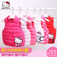 HELLO KITTY ka541ce04/1 HelloKitty