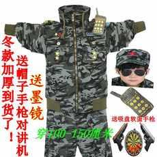 детский костюм Camouflage 110/160 2016