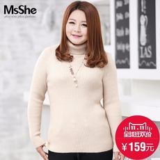 Одежда Больших размеров Ms She m1630288