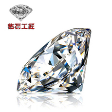 аксессуары Diamond craftsman GIA 30 50