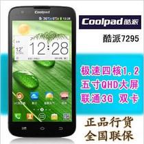 """Coolpad/���� 7295 ���װ� """"ͨ3G �p���p�� 5������ĺ��\��1G"""