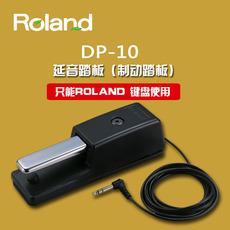 Педаль Roland DP