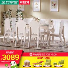 стол со стульями Quanu 120602