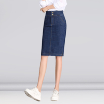 High waist spring and autumn in spring in the Korean version of the split skirt