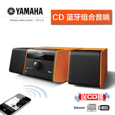 Аудиосистема Yamaha MCR-B020OR CD