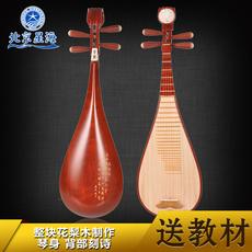 Лютня Xinghai