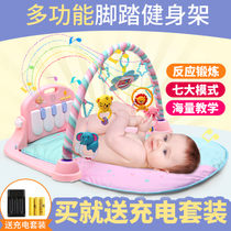 Baby foot piano baby newborn baby musical toys 0-1 3-6 of fitness-12 months