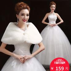 Свадебное платье Once in life clf222