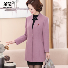 Clothing for ladies Duoyeree adlpp87/50 40-50