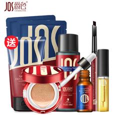 Набор для мужского макияжа MG color