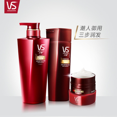 Шампунь Sassoon VS 750ml+ 400ml+ 150ml