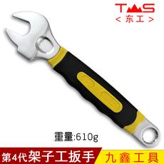 Двойной ключ TS 280mm