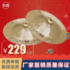 Широкая тарелка Fang Gull 30/40cm