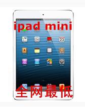 Apple/�O�� iPad mini(16G)WIFI�����ipad����1���ripadmini