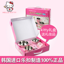 �n���M����Ʒ����hello Kitty�;߶Y�����b��ͯ���n��댚�����