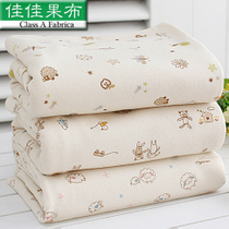 Organic cotton baby clothing cotton knitted fabrics of natural colored cotton fabric holding is underwear bedding a sleeping bag class