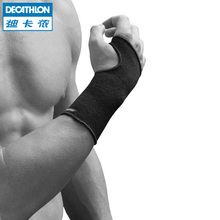 Decathlon outdoor sports basketball badminton fitness wrist guard for men and women in autumn and winter tarmak