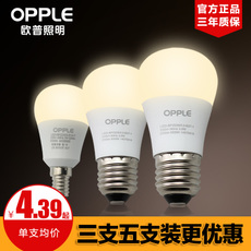 LED-светильник OPPLE Led E14/e27 3W/5w