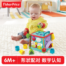 Сортеры Fisher/price Fisher Price CMY28