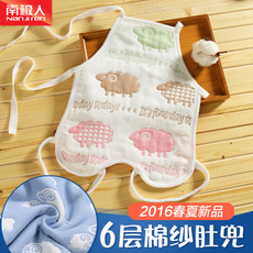 Children's bandage