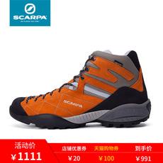 трекинговые кроссовки SCARPA 60270/200 Daylite