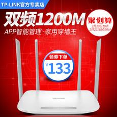 Беспроводной маршрутизатор TP /Link TP-LINK Wifi
