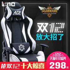 Кресло для персонала Line Wcg