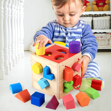 Baby toys 0-1-2-3 years old infants, early education, intelligence, building blocks, children's enlightenment can bite men and girls.