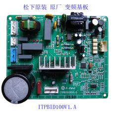 Комплектующие для холодильников Matsushita C25VG1 C28VG1
