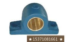 Стационарный разъёмный корпус Sliding bearing HZ020